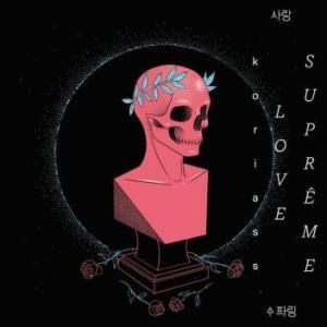 love-supreme-koriass-pochette